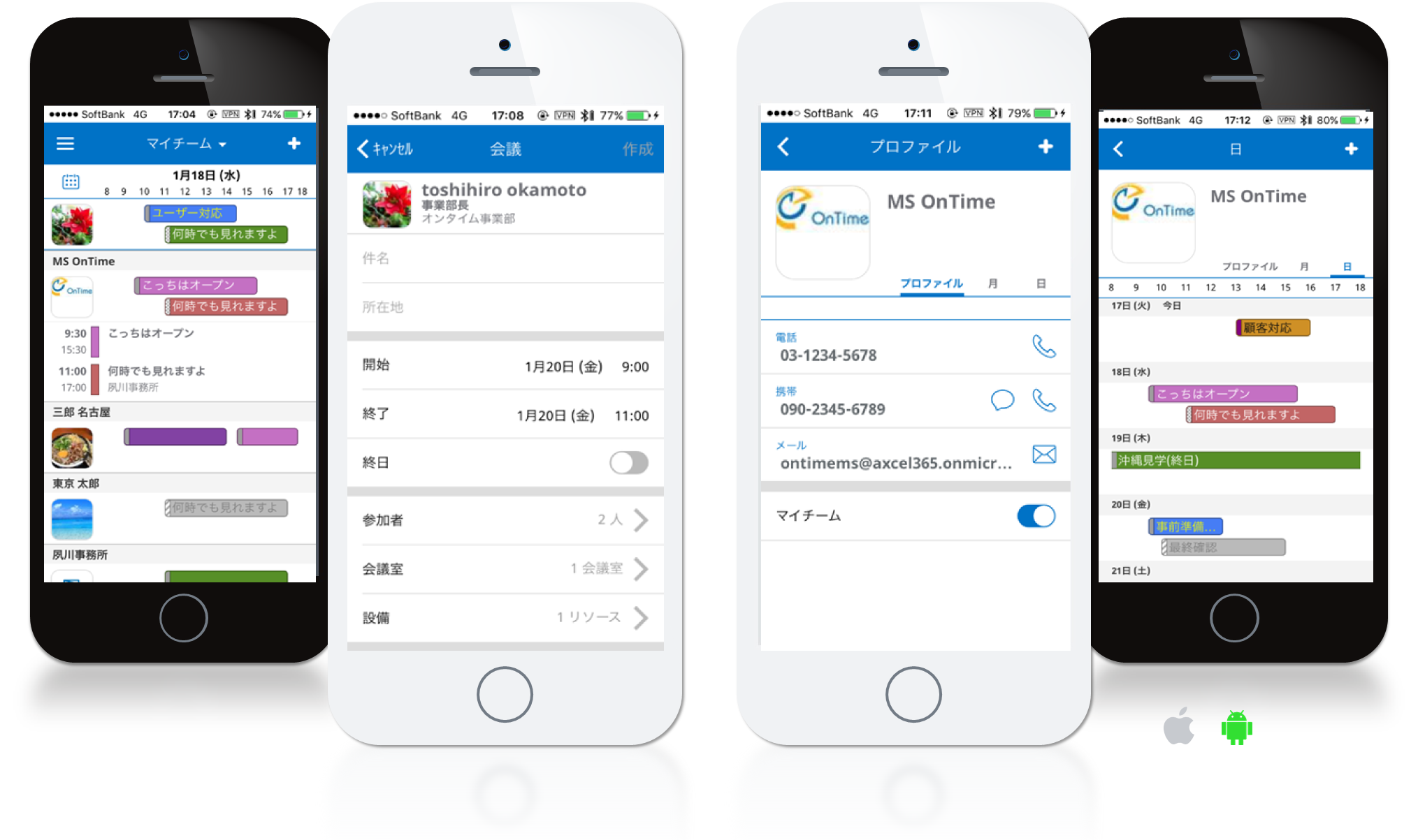 OnTime Mobile Client for Microsoft