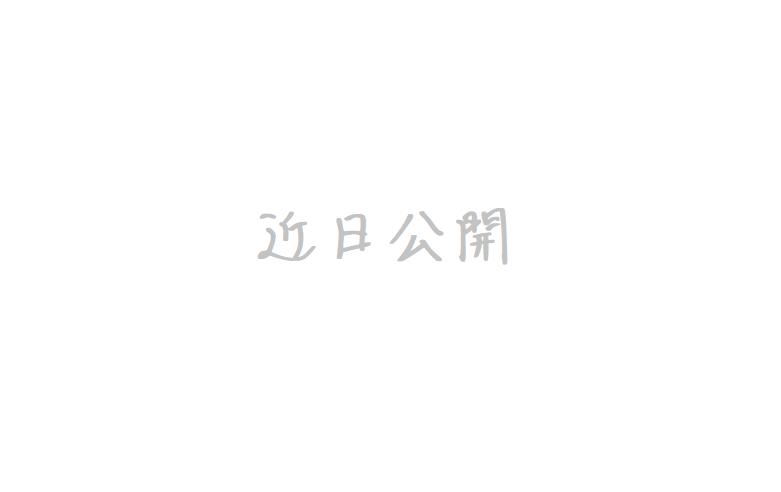 その他オプション ケータリング オプション (発売予定)