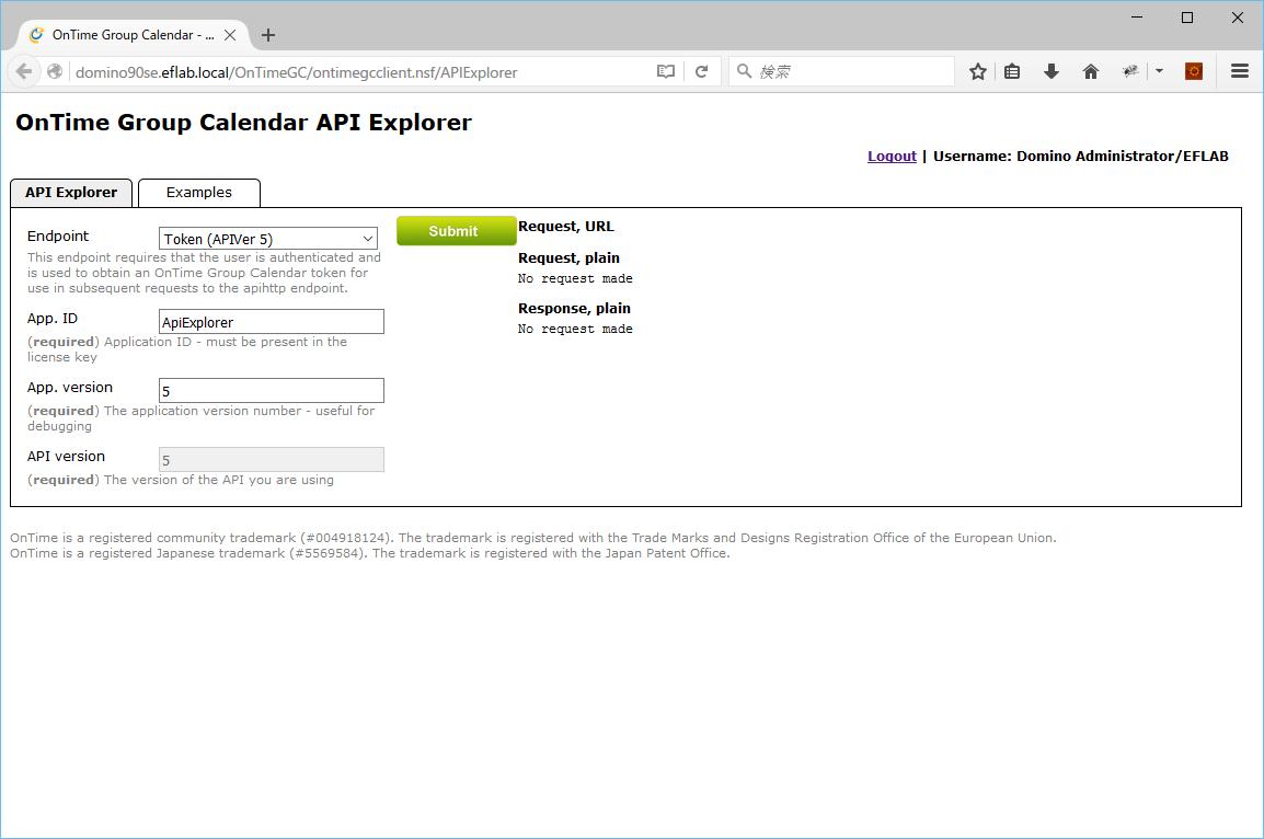 API Explore